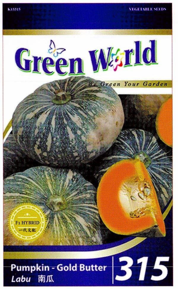 Green World Seeds F1 Labu @Pumpkin - Gold Butter