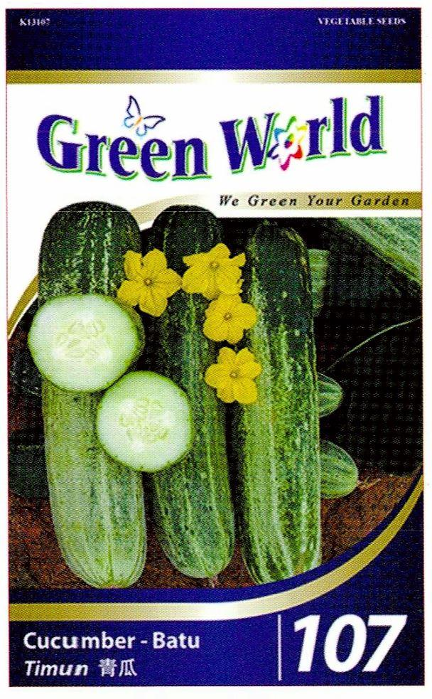 Green World Seeds Timun @Cucumber - Batu