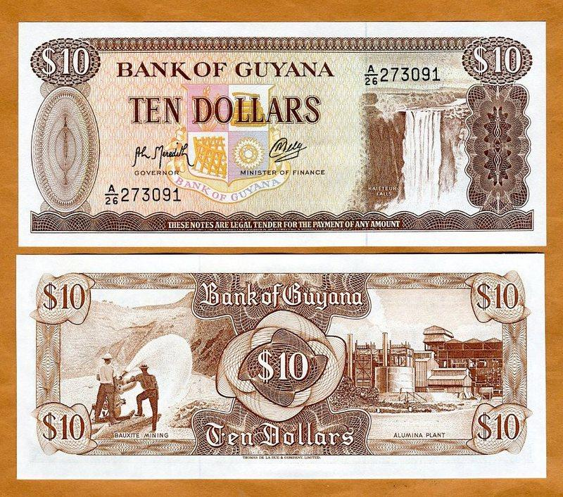 Guyana 10 dollars ND signature 9 P-23 UNC