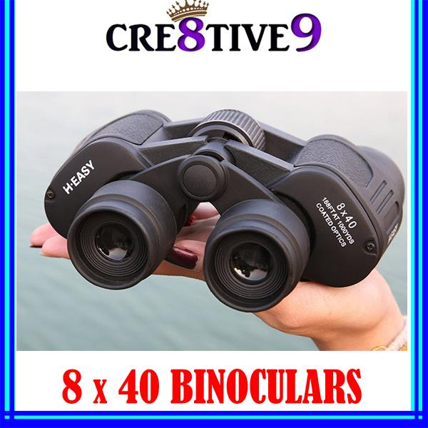 H.EASY T8010 High-power HD Night Vision Binoculars (Pre-order)