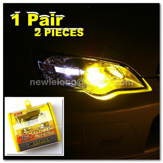H11 100W 12v HID Yellow Xenon Bulb Headlight Halogen Kobo Genuine Supe