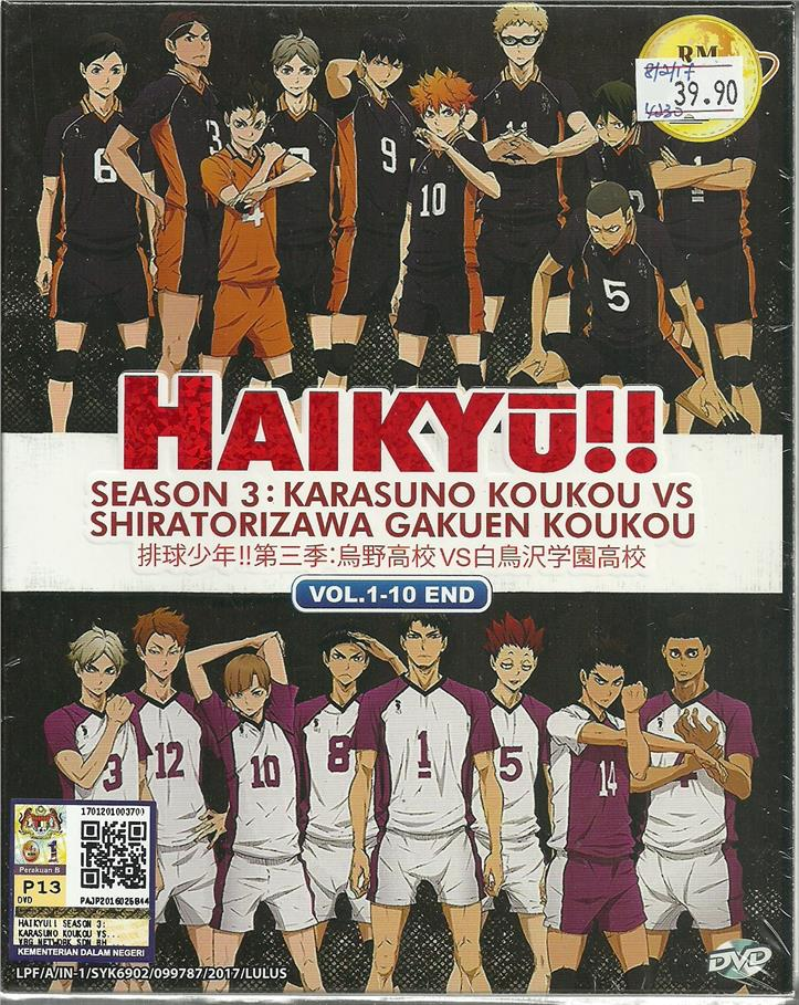 HAIKYU!! (SEASON 3) - ANIME TV SERIES DVD (1-10 EPIS)