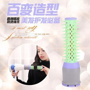 Hair Dryer Styling Stick