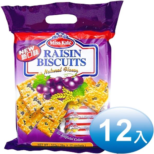 Halal Certified Raisin Biscuits, Cookies,Halal Snacks