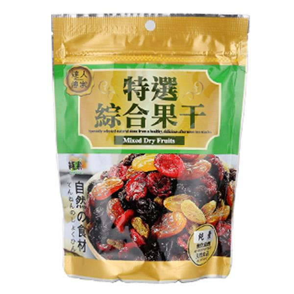 Halal Certified Specially Selected Dried Fruits, Assorted Fruits