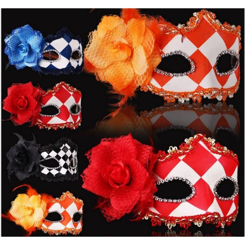 Halloween Party leather side flower mask (4 pieces),Costume, Dance