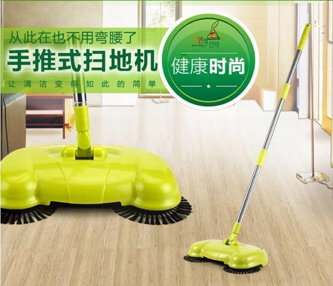 Hand-Propelled Sweeper- Blue Color
