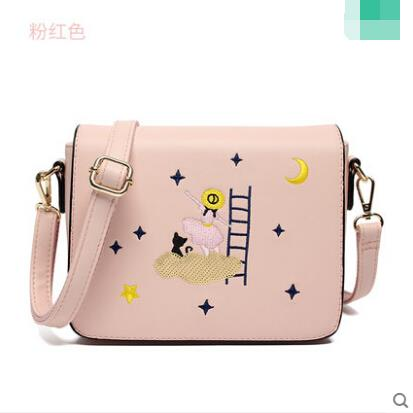 Handbag shoulder bag Messenger bag small square package