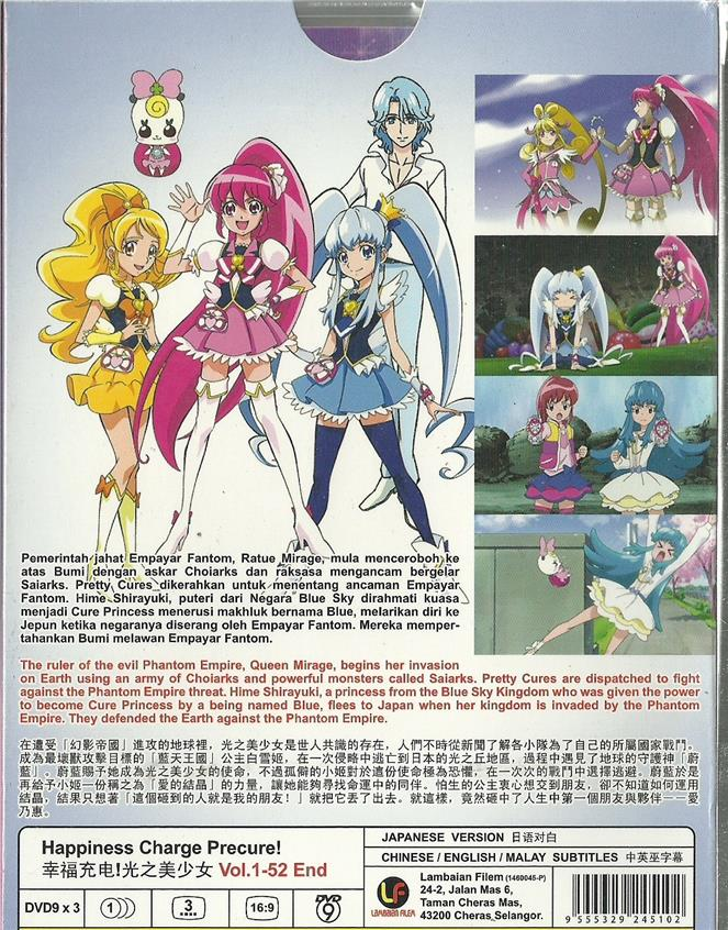 HAPPINESS CHARGE PRECURE! - COMPLETE ANIME TV SERIES (1-52 EPIS)