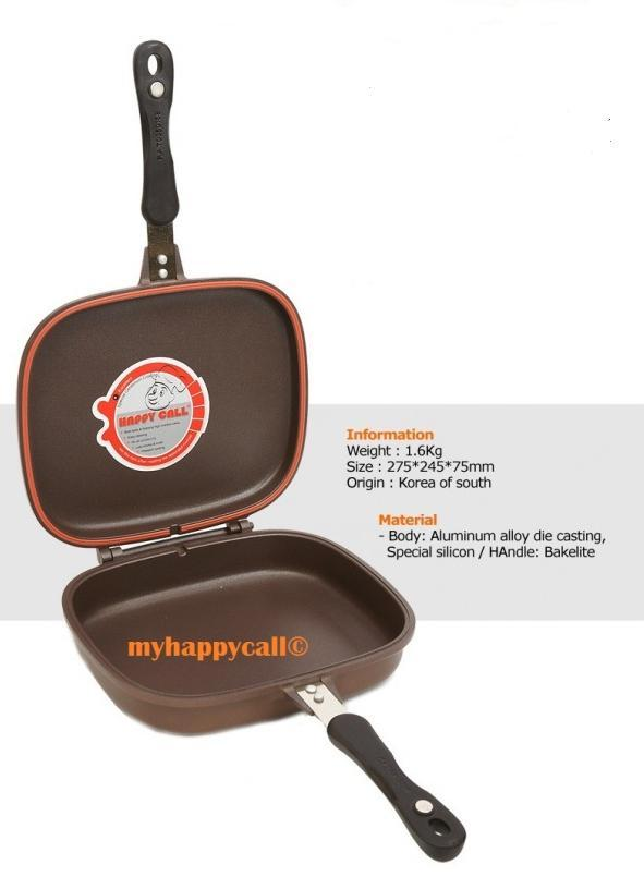 Happycall New Double-Sided Ocher Deeper Pan