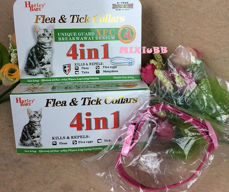 Harley Baby - Cat 4 in 1 Flea & Tick Pet Collar FREE SHIPPING
