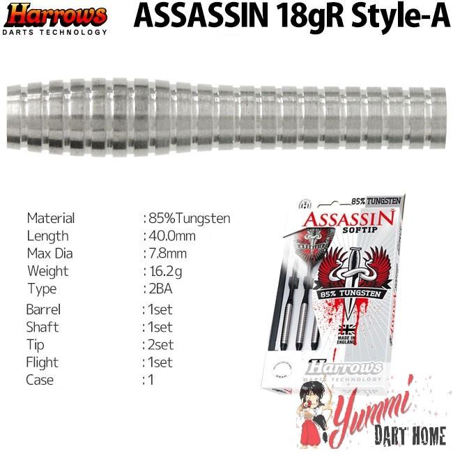 HARROWS ASSASIN 85% TYPE A