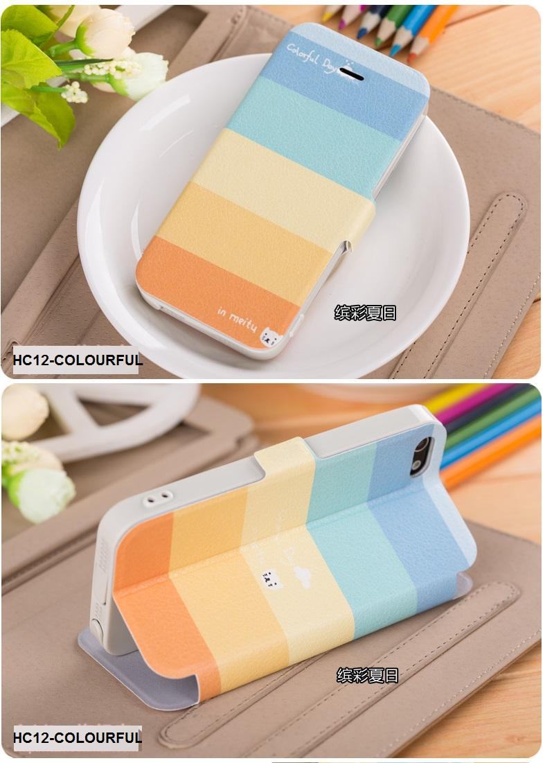 HC12 COLOURFUL SUMMER IPHONE 5 CASE / COVER