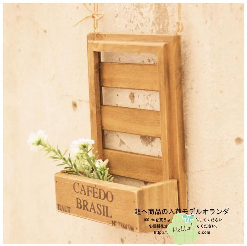 HD008 Zakka Home Deco