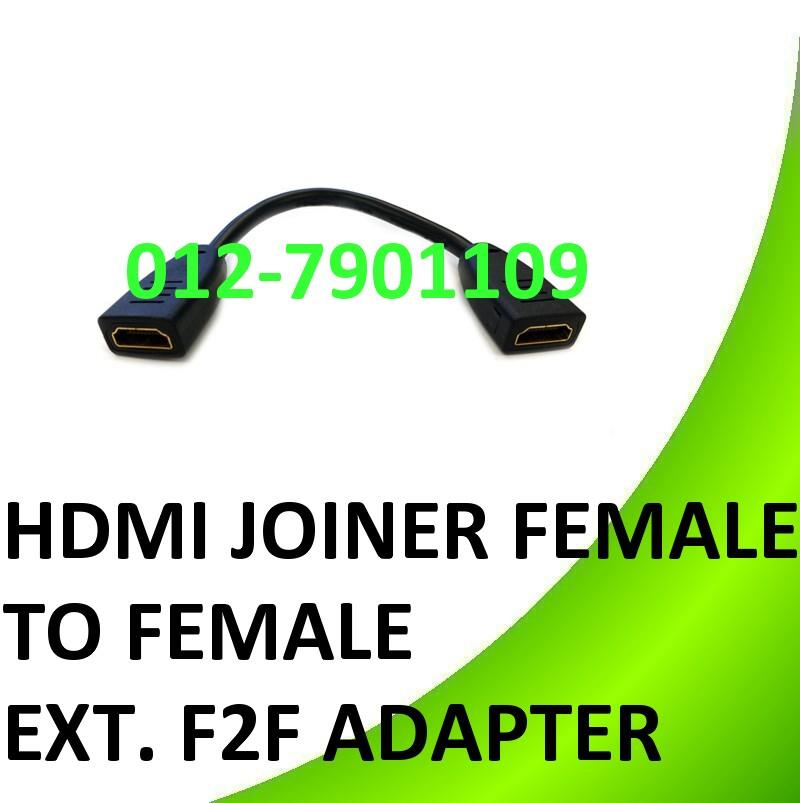 HDMI Joiner Female to Female Adapter Coupler Extension F2F 0.15m