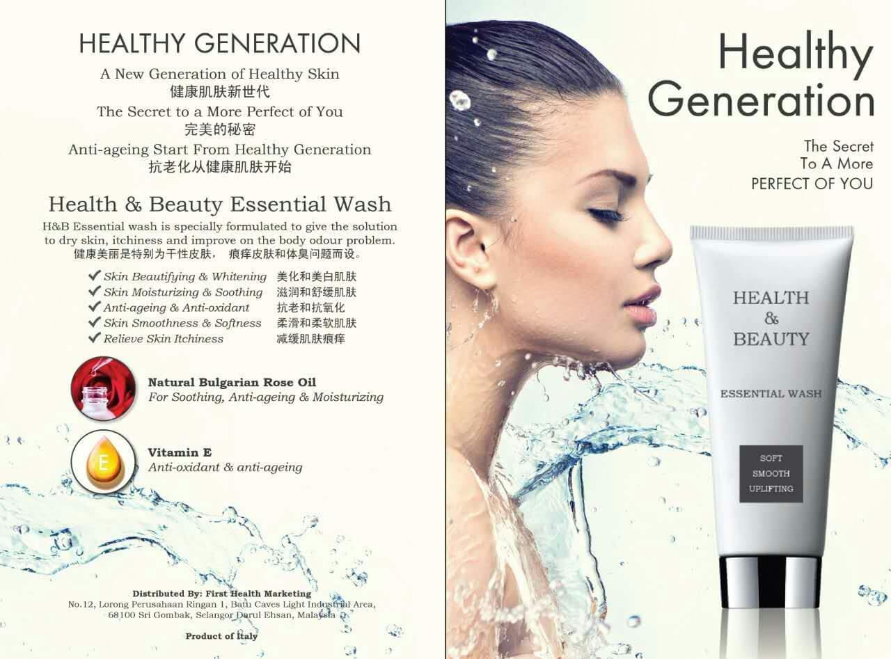 Health & Beauty Essential Wash 200ml