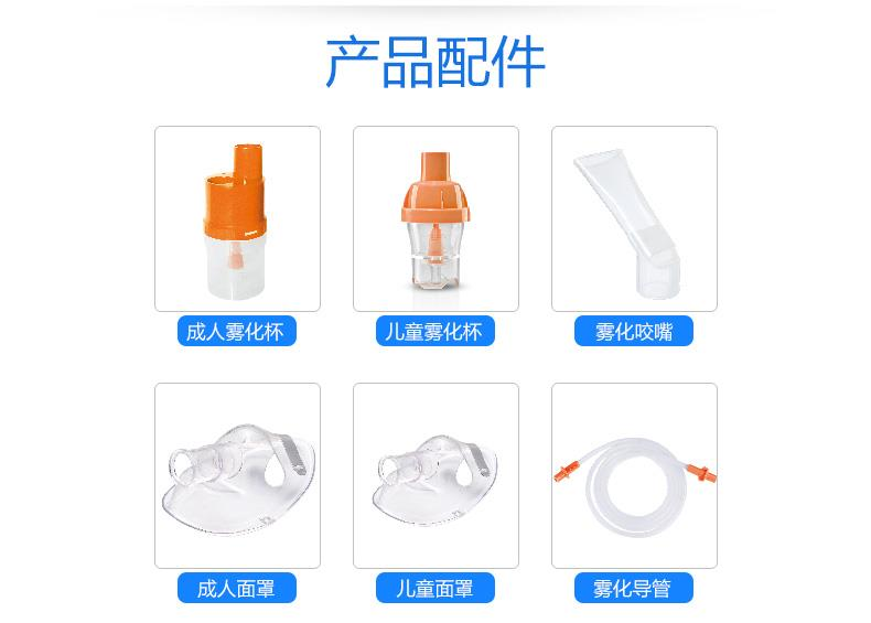 Health Care Atomizer Inhale Nebulizer Respiratory Therapy Compressor