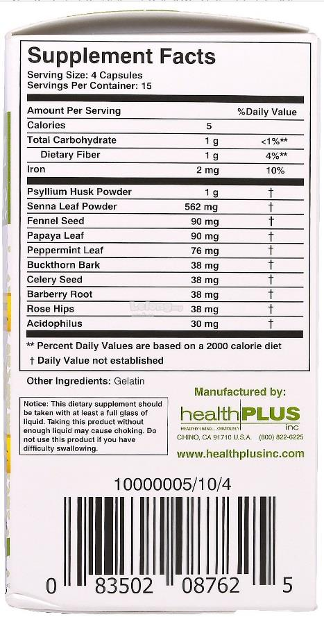 Health Plus Inc., Super Colon Cleanse, 500 mg, 60 Capsules