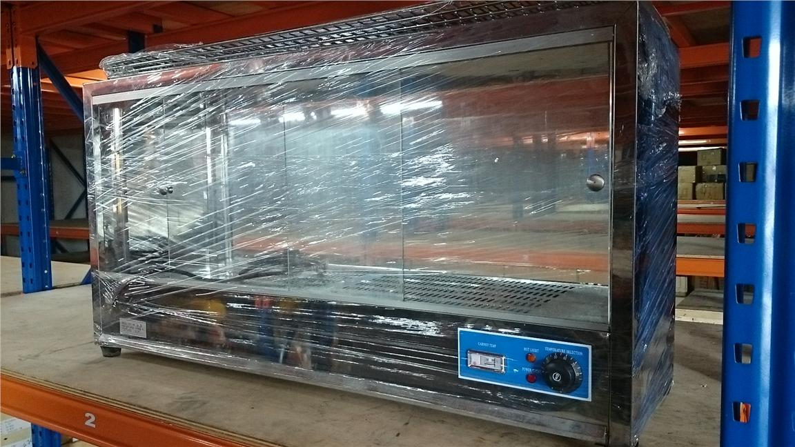 Heating Warming Machine ID337503