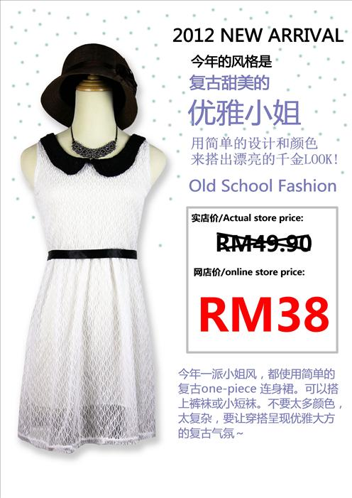 {HeeHoo Fashion} Old School Fashion~ One piece DRess