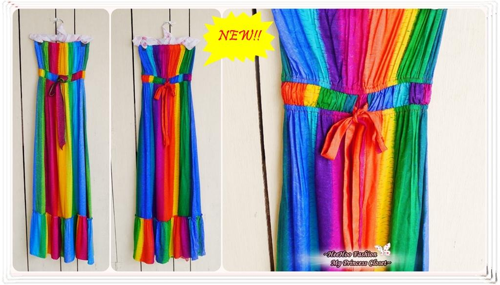 Cheap clothing stores. Rainbow cloth store - READ MORE