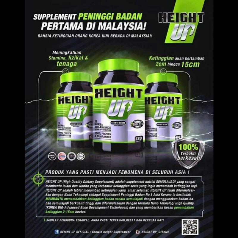 HEIGHT UP - GROWTH SUPPLIMENT