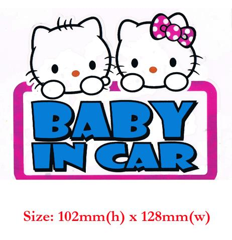 Hello Kitty Baby In Car Window Screen Sticker Decal