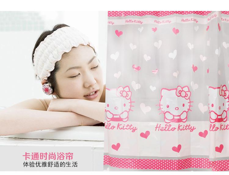 Hello Kitty Cute Bathroom Curtain with Hook