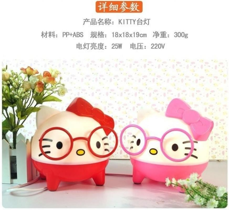 Hello Kitty Cute Spectacles Bed Light