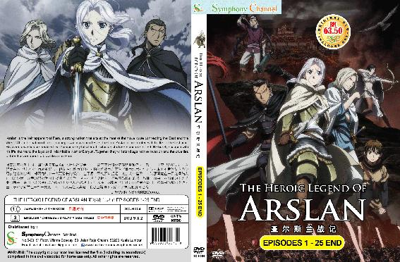 HEROIC LEGEND OF ARSLAN 亚尔斯兰战记 EPIS
