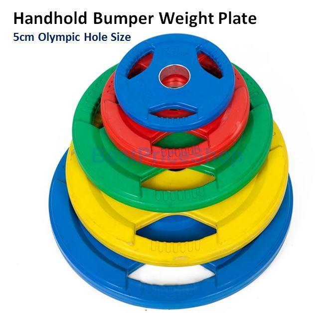 High Grade Olympic Handhold Bumper Weight Plates Dumbbell Barbell 5cm