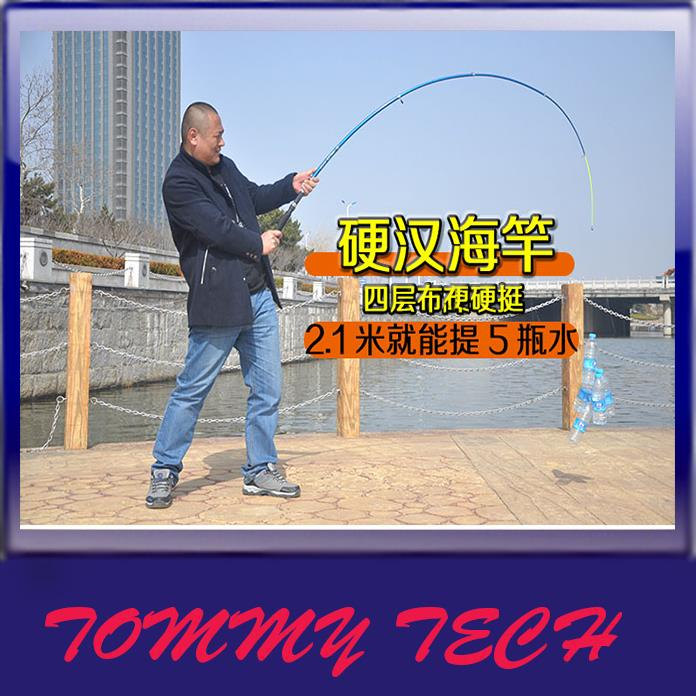 high quality 2.4m strong Sea  fishing rod  fishing gear free 16 item