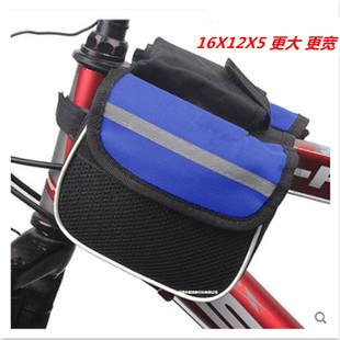 High Quality Bicycle Saddle Bag