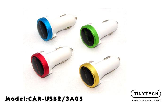HIGH QUALITY COLORFUL IN CAR 2X USB CHARGER W/ 3.1A OUTPUT (USB2/3A05)