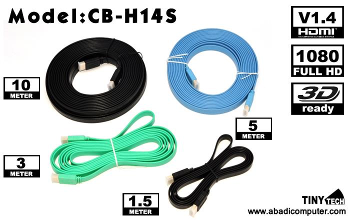 HIGH QUALITY COLORFUL FLAT HDMI TO HDMI CABLE 10.0M (H14S/10.0)