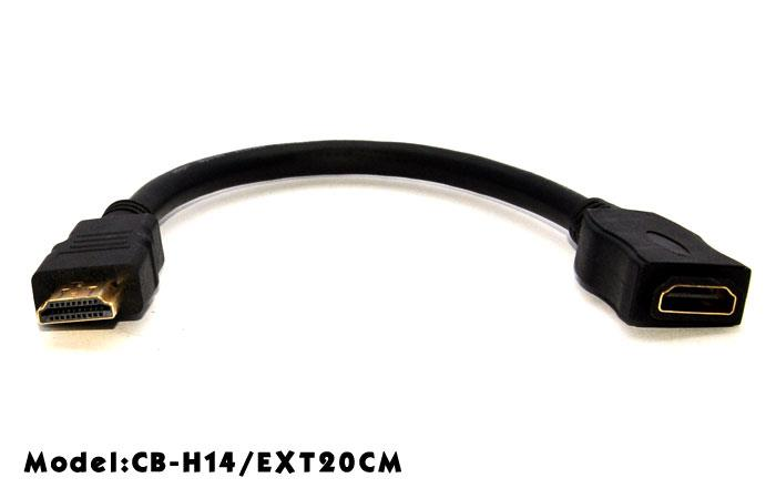 HIGH QUALITY HDMI (M) TO HDMI (F) EXTENSION CABLE 20CM (H14/EXT20)
