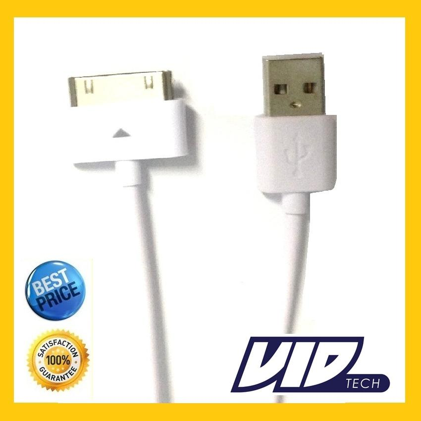 HIGH QUALITY iPhone 4S cable THICK FAST Charging