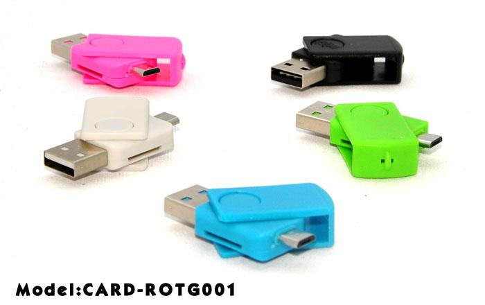 HIGH QUALITY ROTATING OTG/USB MICRO SD SMART CARD READER (ROTG001)