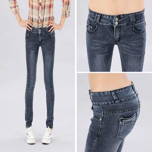High Quality Show-slim Long Jeans (Black)