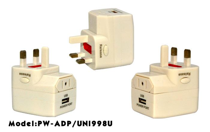 HIGH QUALITY UNIVERSAL MULTI COUNTRY TRAVEL ADAPTER W/ USB PORT 1A