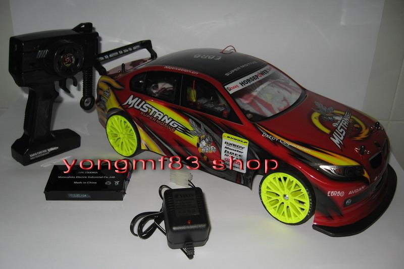 High Speed Racing Car (RC-R013-Red)