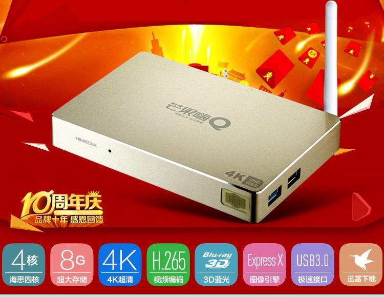 himedia-h7-gen-2-android-smart-tv-box-full-hd-3d-4k-iptv-media-player-sglong12huatlah-1505-29-sglong12huatlah@3.jpg