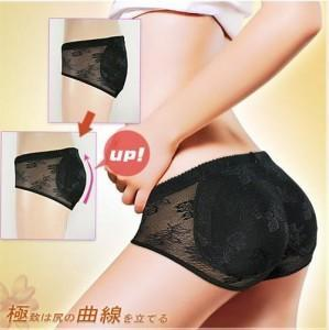 Hip Shaper~Buttock Lift Push Up Panty