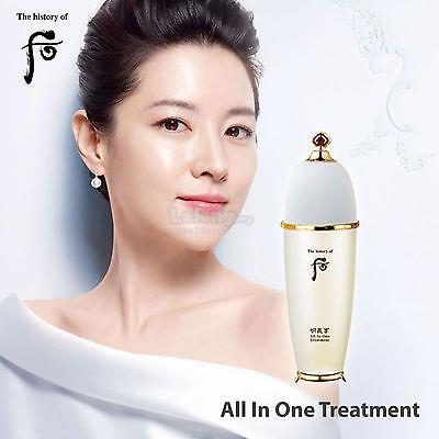 [The History of Whoo] Myeong Ui Hyang All in one Treatment (20 ml x 2)