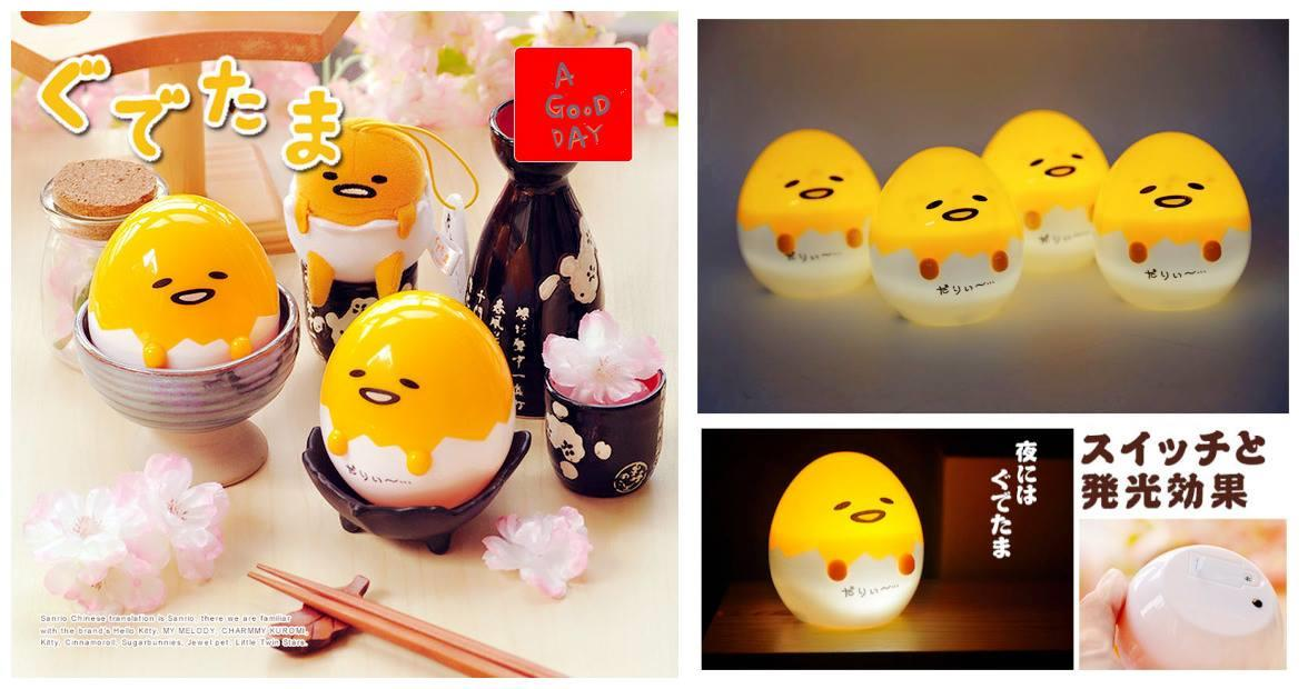 HM0740 GUDETAMA NIGHT LIGHT