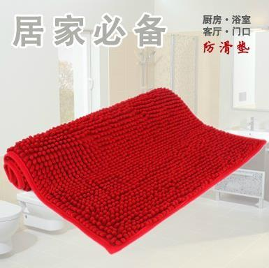 Home Essential~XueNiEr Anti-Slip Mat