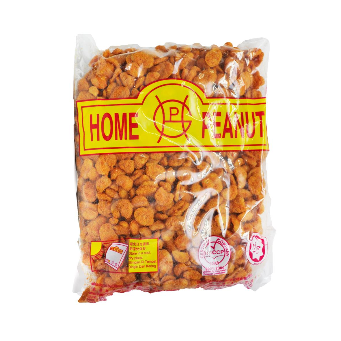 Home Peanut Garden Chili Broadbean 700g