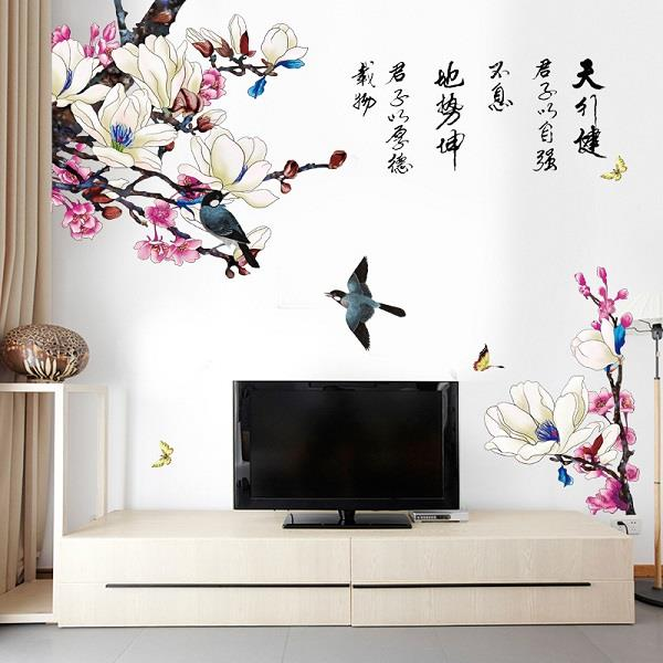 asian inspired flowering tree wall decals