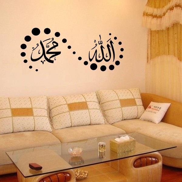 Homestay deco friendly decals unique design creative arabic word home