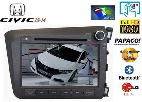 "HONDA CIVIC FB 2012-15 DLAA 8"" Double Din DVD GPS TV MP3 SD USB Player"